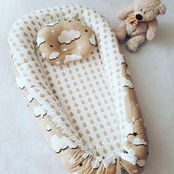 Nest for a newborn