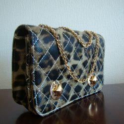 New leopard clutch