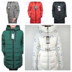 Ön 45. Kadın paltoları kış