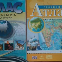 Atlases on geography and class 5