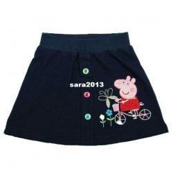New skirt with pep