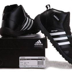 Αθλητικά παπούτσια adidas Daroga 1