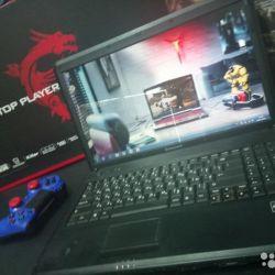 Marele laptop de lucru Lenovo 4GB Ozu
