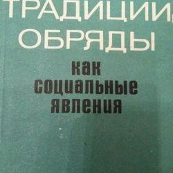 Sukhanov IV