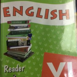 English language book for grade 6