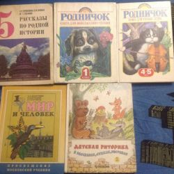 USSR textbooks