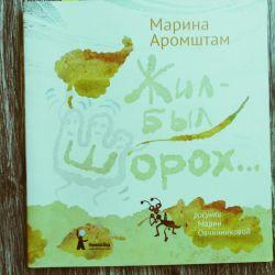 Cartea nouă