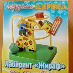 Лабиринт Жираф
