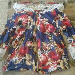 women's wardrobe (things)