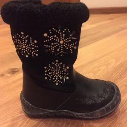 Χειμερινή μπότες 23 μέγεθος