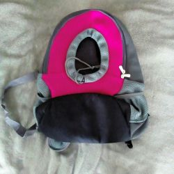 Backpack for carrying animals (brand new)