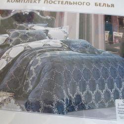 Postel. lenjerie de dormit 2-dormit