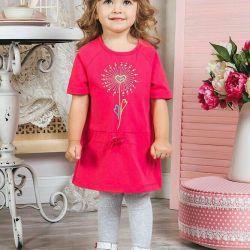 Платье 92-98-104-110-116