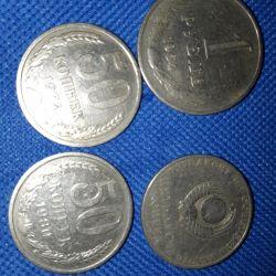 Монеты СССР...4 шт.