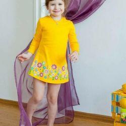 Νέα φόρεμα σελ.116