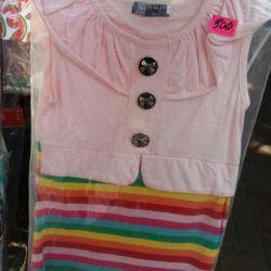 Rochie de vară.