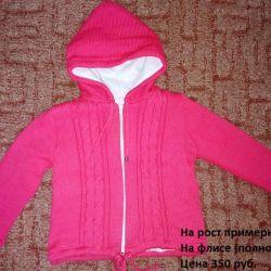 Very warm fleece sweatshirt