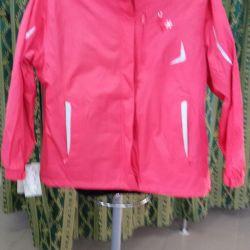 Куртка жіноча спортивна