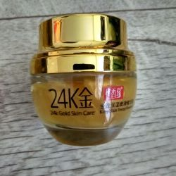 "Extra Moisturizing Cream ""Bioaqua"" 24K Gold"