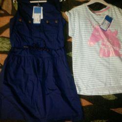 Elbise bir kız için kolaydır.