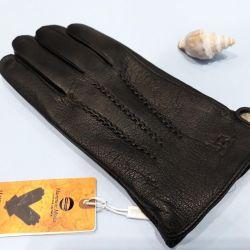 Γάντια για άνδρες