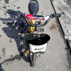 New kids bike