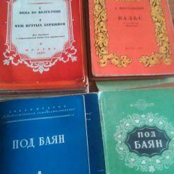 Biblioteca Bayanistă