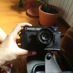 Camera Vilia