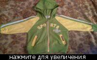 Olimpiyat sweatshirt ve kazak