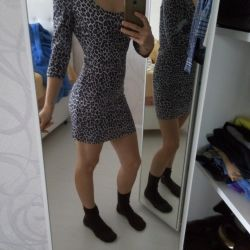 Dress short leopard Stradivarius
