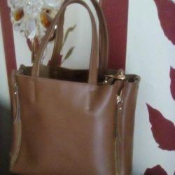 Leather Celine Bag (New)