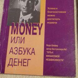 📚 = 💵 A book for a novice successful businessman