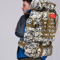 Backpack hiking camouflage K4 wholesale and retail