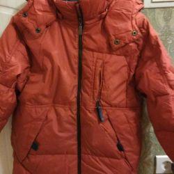 Jacheta jos pentru copii (urgentă)