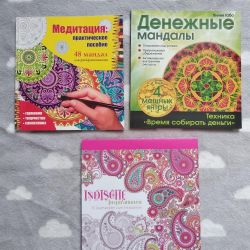 Coloring anti-stress