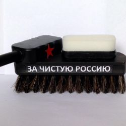 Brush for shoes - a gift for February 23 or dr.