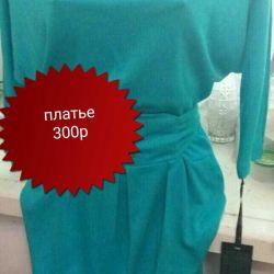 платье 300р.новое.скидка на весь товар