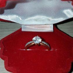 Nişan için altın yüzük 17.2