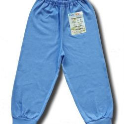 New Pants. Size 92 - 116.