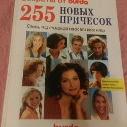 Book of 255 new hairstyles.