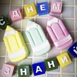 Handmade soap day teacher, teacher