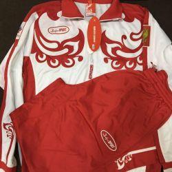 Bosco sport suit