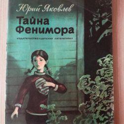 Yuri Yakovlev, Fenimore'un Sırrı