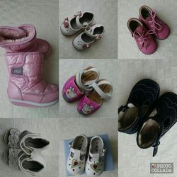 Shoes for girls 19-22