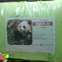Bamboo Fiber Blankets