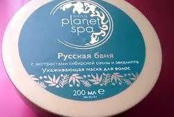 Mască pentru păr Avon Planet SPA