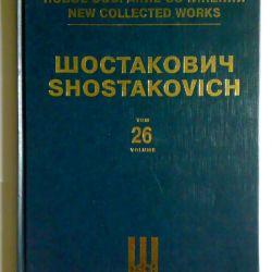 Shostakovich cilt 26