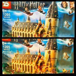 Κάστρο Lego Harry Potter Hogwarts