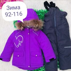 Set winter jumpsuit