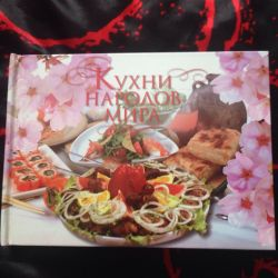 Μαγειρικό Βιβλίο